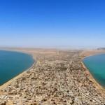 Gwadar Open Lands