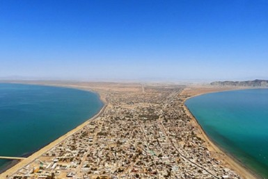 Gwadar Open Lands