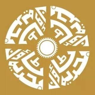 Bahria Greens - Logo