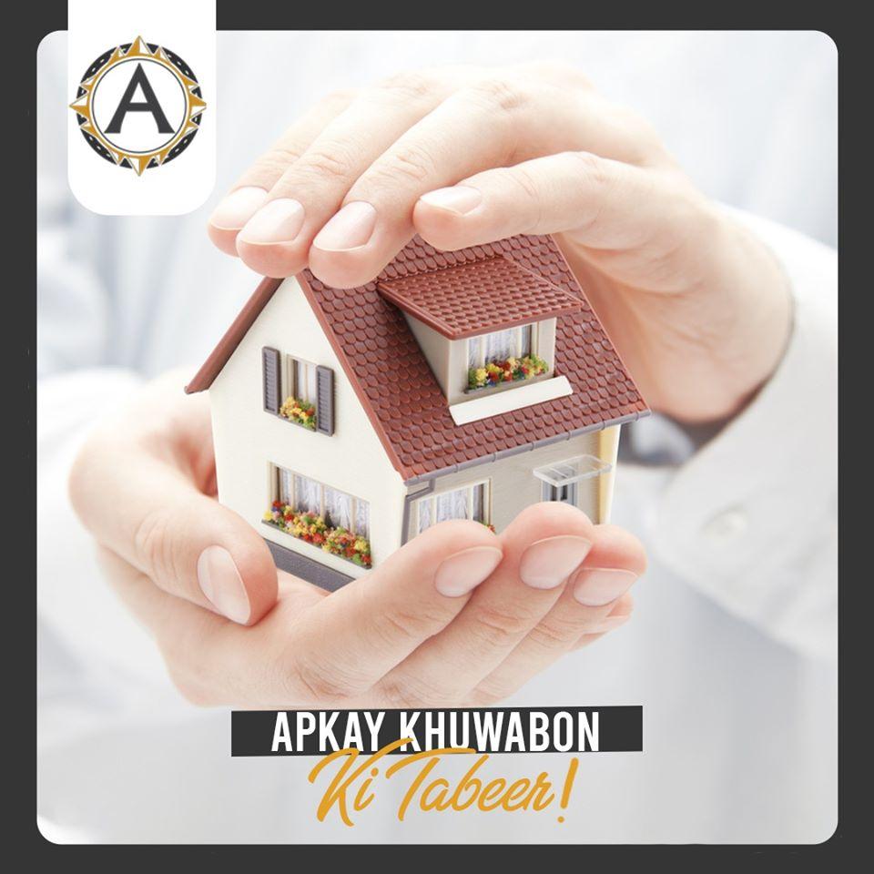 Arazistan - Apky Khuawbon ki Tabeer!